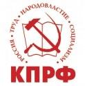 Сколько погибло коммунистов во время Великой Отечественной войны?