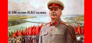 Сталин-Миниатюра-1024x478-300x140