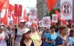 Волна протестов