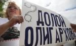 «Открытый диалог» Рустем ВАХИТОВ о пенсионном ограблении – доводы сторонников и противников.