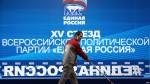 Региональные выборы. Провал «Единой России»: что дальше?