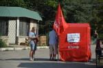 Балаклавские коммунисты приглашают горожан на митинг 2 сентября