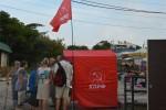 В Севастополе продолжают работать информационные посты по антинародной пенсионной реформе и предстоящему митингу 22 сентября
