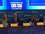 ЦИК рекомендовал отменить результаты «чудес» в Приморье