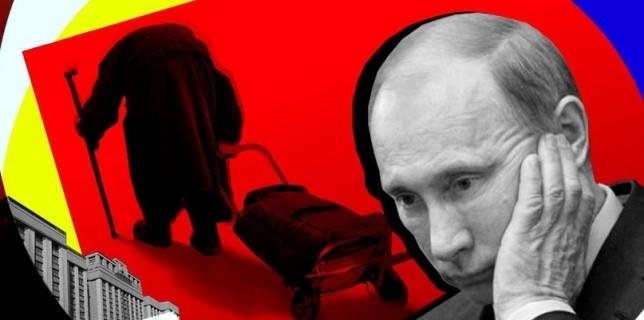 единая россия госдума медведев путин
