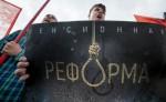 Пенсионный референдум: Кремль играет со страной в наперстки