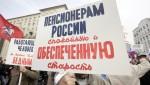 «Благоразумно отложите». Обращение ученых к депутатам Госдумы о пенсионной реформе.