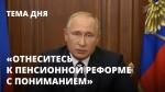 Общий капитал российских долларовых миллиардеров вырос на $8,735 млрд с начала года