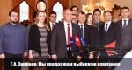Г.А. Зюганов: Мы продолжим выборную кампанию!