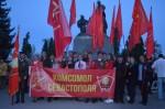 В Севастополе отметили столетие Ленинского комсомола