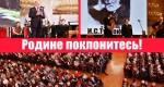 КПРФ и «Русский лад» провели литературно-музыкальный вечер, посвященный 200-летию со дня рождения И.С. Тургенева