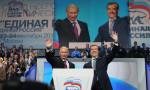 Партия «Единая Россия» продолжает давление на народ