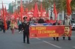 Вернём социальные завоевания Октября: Севастопольские коммунисты отметили 101-ю годовщину Великой Октябрьской Социалистической революции
