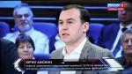 Юрий Афонин в эфире «России-1»: «Нацисты хотели Украину без Крыма и Донбасса – они ее получили»