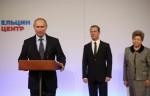 Ложь Путина и Медведева о невозможности найти деньги пенсионерам