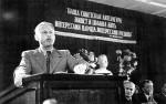 117 лет назад, 24 декабря 1901 года родился Александр Александрович Фадеев