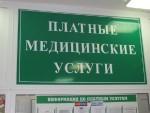 Страшилки советских людей, ставшие явью при Путине