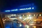 Демотиватор о победе Николая Второго в Мурманске