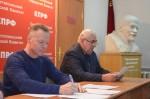 Севастопольские коммунисты обсудили план работы на первое полугодие