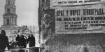 76 лет назад, 18 января 1943 года, советские войска прорвали блокаду Ленинграда