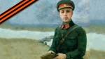 74 года назад, 18 февраля 1945 года, в концлагере Маутхаузен фашистами был зверски убит Дмитрий Михайлович Карбышев