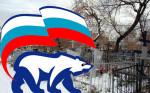 Партия власти отклонила законопроект КПРФ об увеличении минимального размера оплаты труда до 25.000 рублей