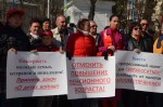 Митинг в Севастополе: выступают Ольга Кальницкая и Алексей Гладких