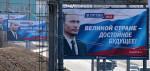 Почему Путин плохой президент. Есть объективные факты, которые говорят именно об этом