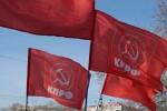 КПРФ готовит протест в Севастополе: будут палатки и социальные требования