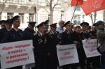 Пикет Союза Советских офицеров 8.04.19
