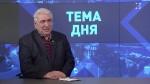 Василий Пархоменко: «Решение депутатов — это издевательство над старшим поколением!»