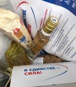 Каждому севастопольскому ветерану Великой Отечественной войны  от Единой России!