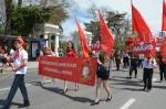 В Севастополе отметили 1 мая — День Международной солидарности трудящихся