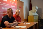 Коммунисты подвели итоги майских мероприятий