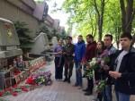 Коммунисты и комсомольцы почтили память погибших от рук бандеровцев 5 лет назад в одесском Доме Профсоюзов
