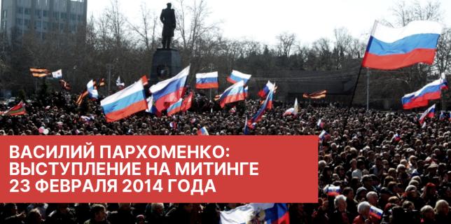 5 лет с россией красная весна (1)