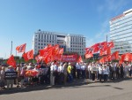 В Подмосковье у здания областного суда проходит встреча с депутатами КПРФ в поддержку П.Н. Грудинина и в защиту Совхоза им. Ленина