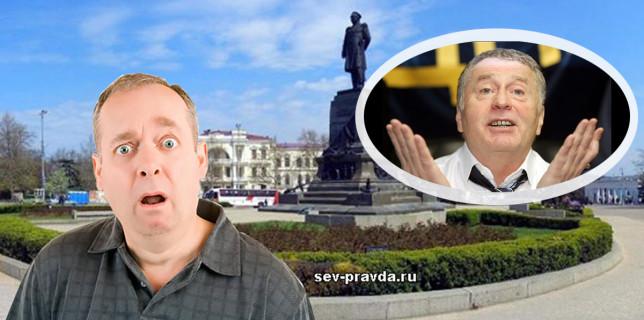 zhirinovskiy_v_sevastopole