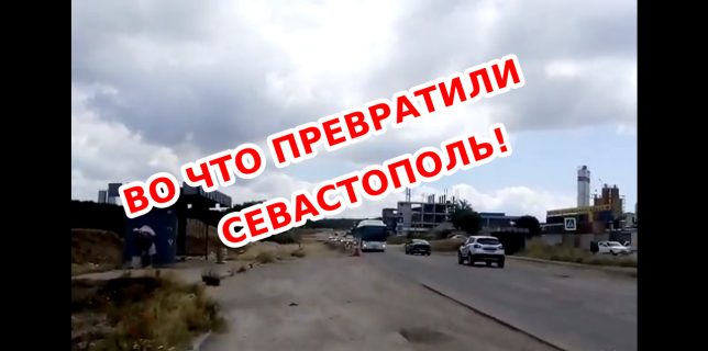 шоссе (1)