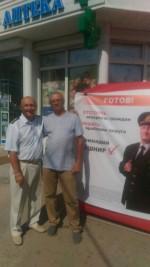 Продолжаются встречи кандидата Геннадия Кушнира с жителями Гагаринского рйона