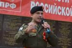 Александ Черемёнов: «Отстоим Батилиман вместе!»