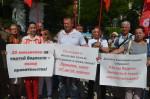 За права граждан и социальную справедливость! Предлагаем вам ознакомиться с кратким видео о ходе митинга 13 июля