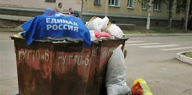 Картинки по запросу ни одного голоса единой россии картинки