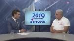 Василий Пархоменко рассказал как заживут севастопольцы после победы КПРФ