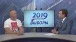 Роман Кияшко о провокациях против КПРФ и о победе коммунистов на выборах