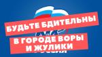 Обращение Севастопольского городского комитета КПРФ к севастопольцам