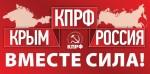 Коммунисты настоящие и поддельные