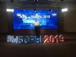 Алексей Гладких принял участие в дебатах