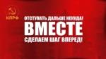 Как  нам победить Единую Россию на выборах 8 сентября. Пособие для избирателя