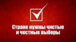 Спойлеры должны уйти. Городской комитет КПРФ продолжает борьбу за честные выборы